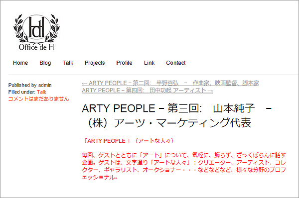ARTY PEOPLE