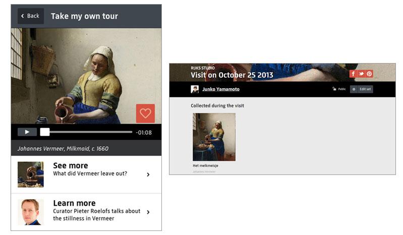 作品の右下にあるハートマークをおすと(左)マイページの museum visits ページに即反映される(右)