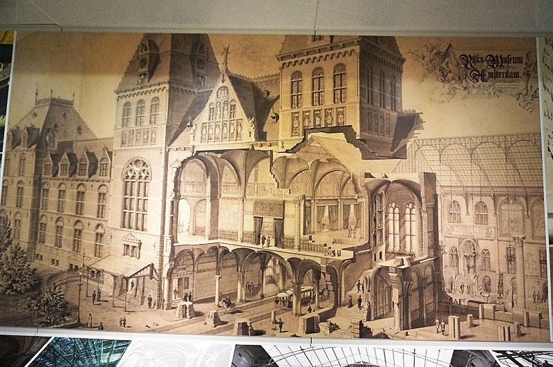 昔のアムステルダム国立美術館